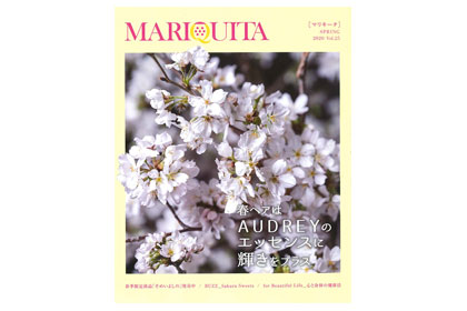 マリキータ2020年春号(TAYA刊)に掲載していただきました